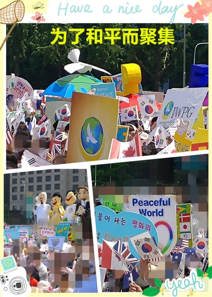 渴望战争终止世界和平的人们用和平徒步大会告诉人们 (5)