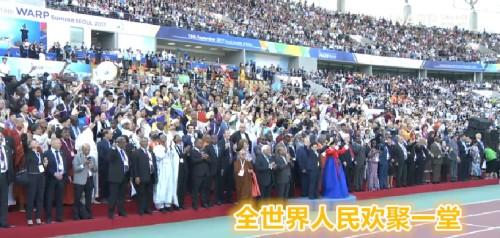 跟随着天上文化世界和平光复HWPL的脚步来到万国会议WarpSummit的现场 (5)
