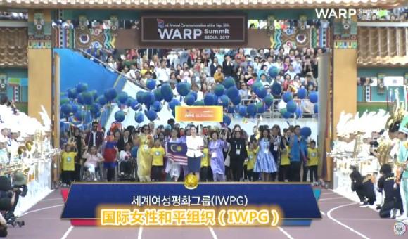 跟随着天上文化世界和平光复HWPL的脚步来到万国会议WarpSummit的现场 (2)
