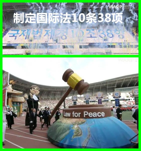 为了世界的和平必须要实施新国际法 (3)