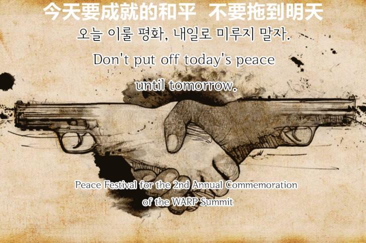 为人类做出贡献的李万熙manheelee (1)