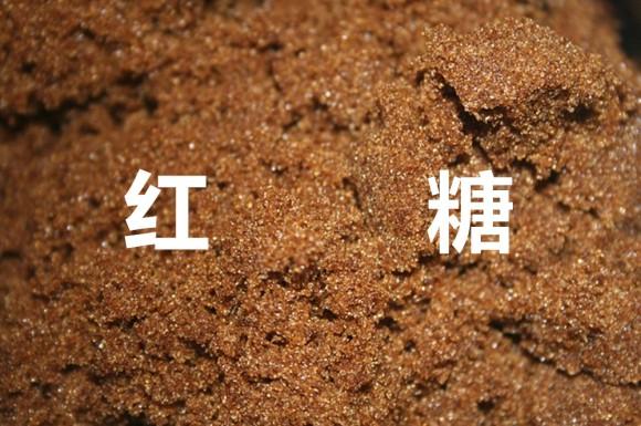 养生——一碗汤让手脚冰凉的人温暖 (2)