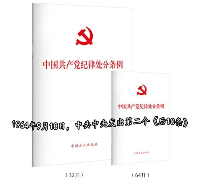 baidu_com_20180918_124813