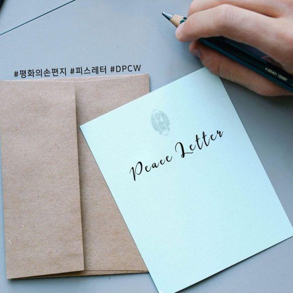 Peaceletter6