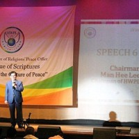 Chairman Lee who leads HWPL gives us the best way to establish peacebuilding
