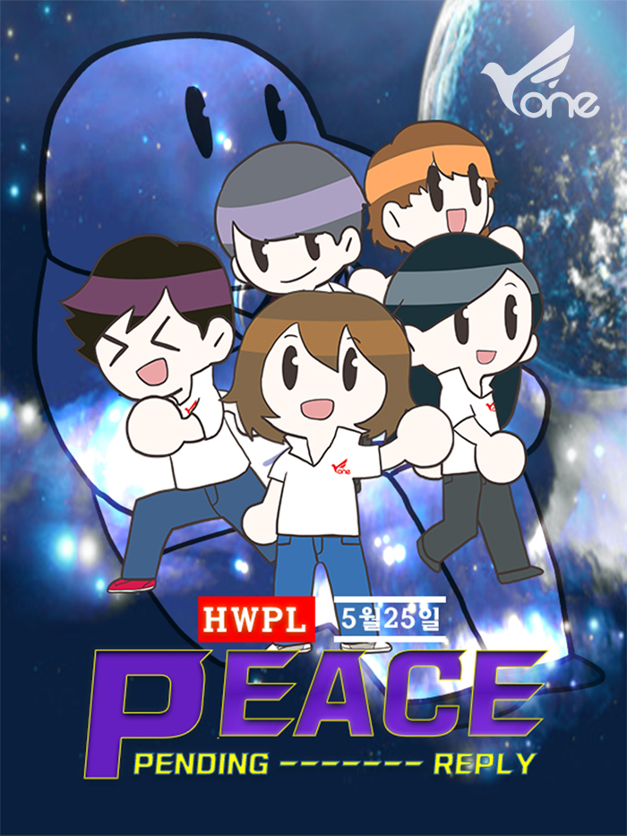 HWPL Peace Supporters
