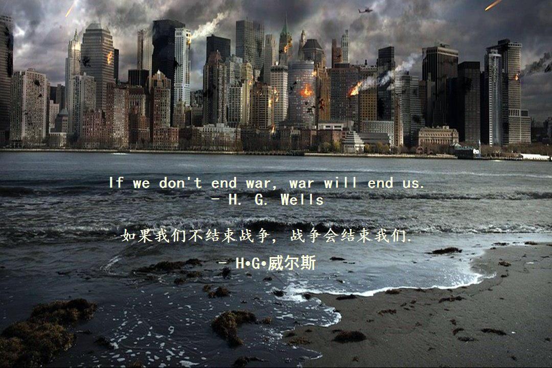 世界和平,终止战争,国际法,HWPL,DPCW,和平,战争,世界和平宣言,