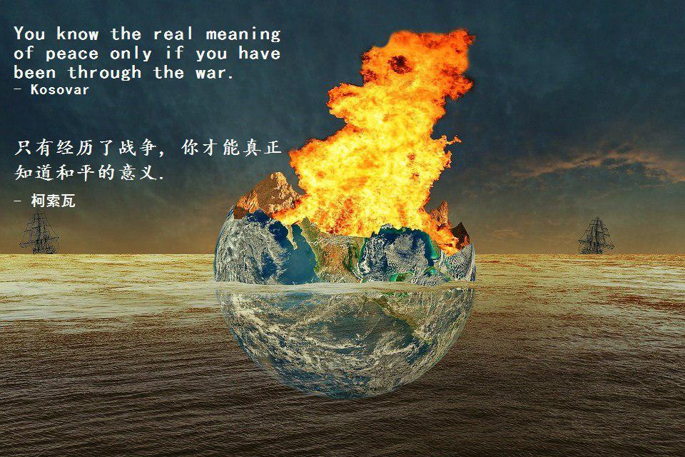 世界和平,终止战争,和平,战争,国际法,世界和平宣言,HWPL,DPCW,