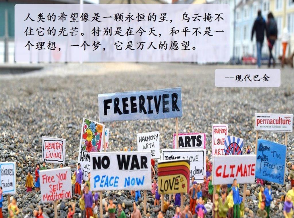世界和平,终止战争,国际法,世界和平宣言,和平,战争,HWPL,DPCW,