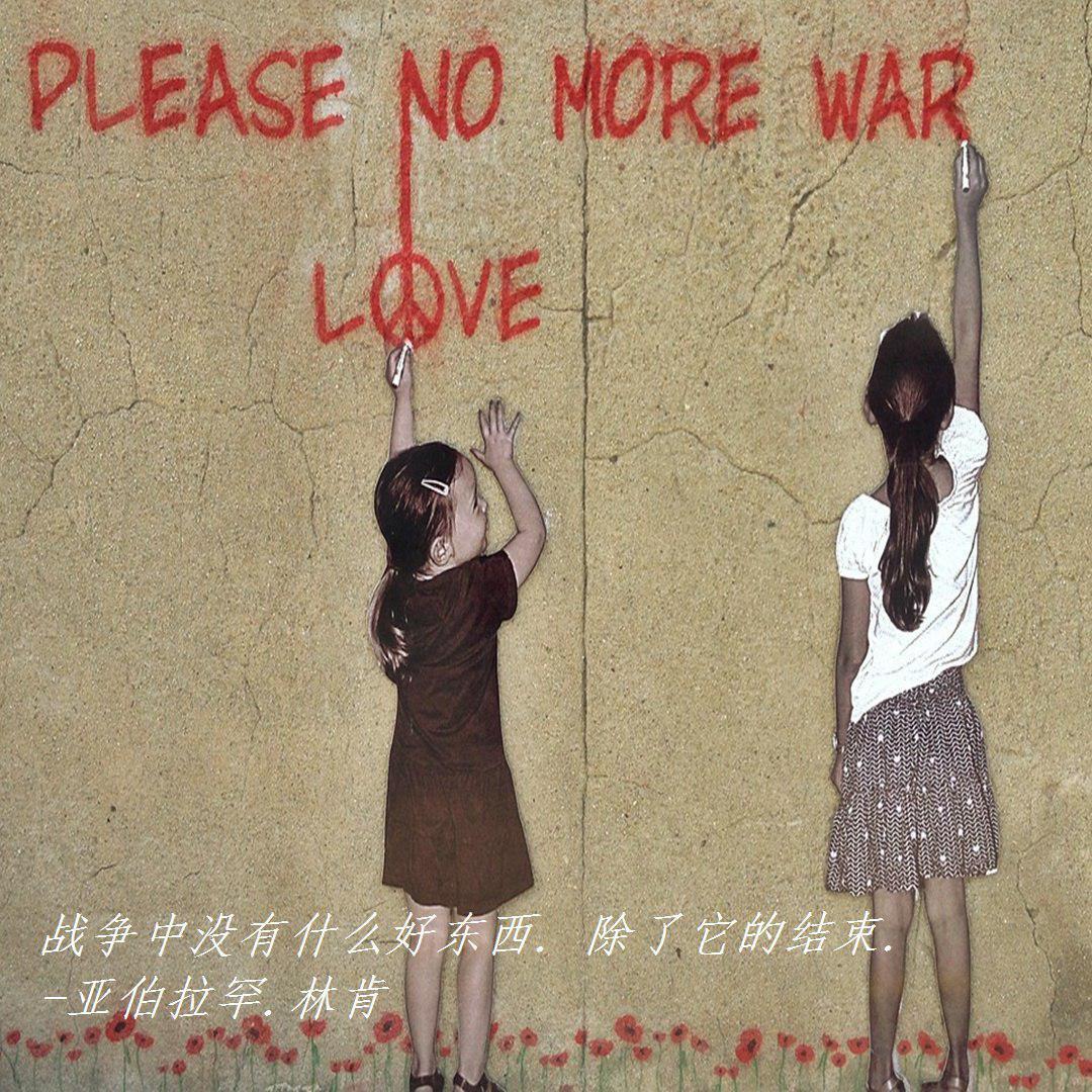 世界和平,终止战争,HWPL, DPCW, 国际法,世界和平宣言,和平,战争,