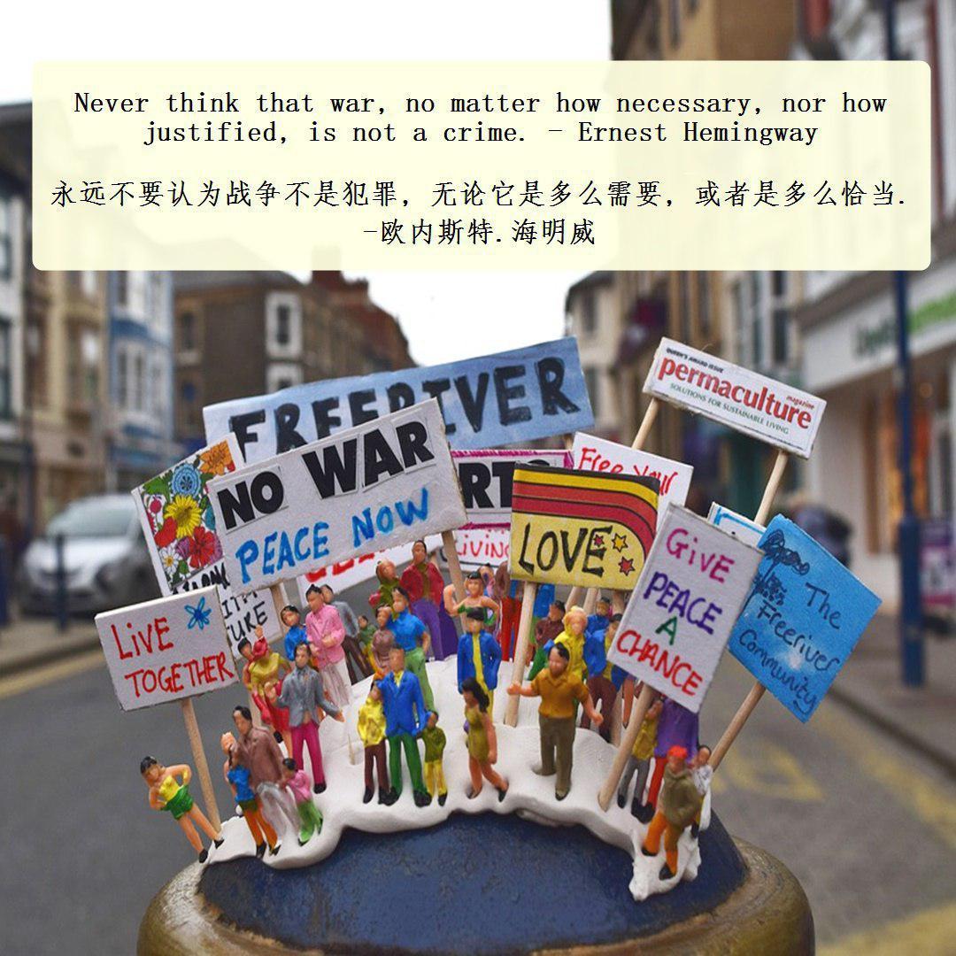 世界和平,终止战争,HWPL, DPCW,和平,战争,国际法,世界和平宣言,