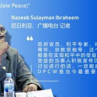 """""""和平立法(Legislate Peace)"""" 参与者的声音(3)"""