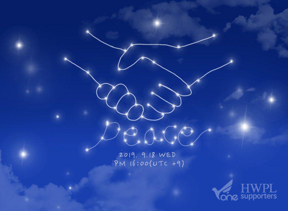 9月18日,和平立法,和平万国会议,HWPL,DPCW,LP,PEACE,YouTube现场直播,5周年_纪念庆典仪式,