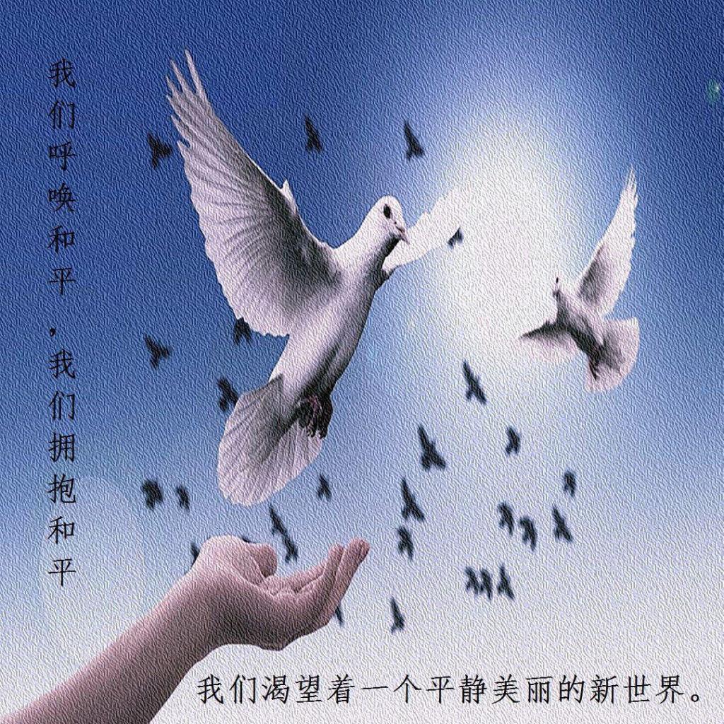 9月18日,李万熙,和平立法,和平万国会议,HWPL,DPCW,LP,PEACE,YouTube现场直播,5周年_纪念庆典仪式,